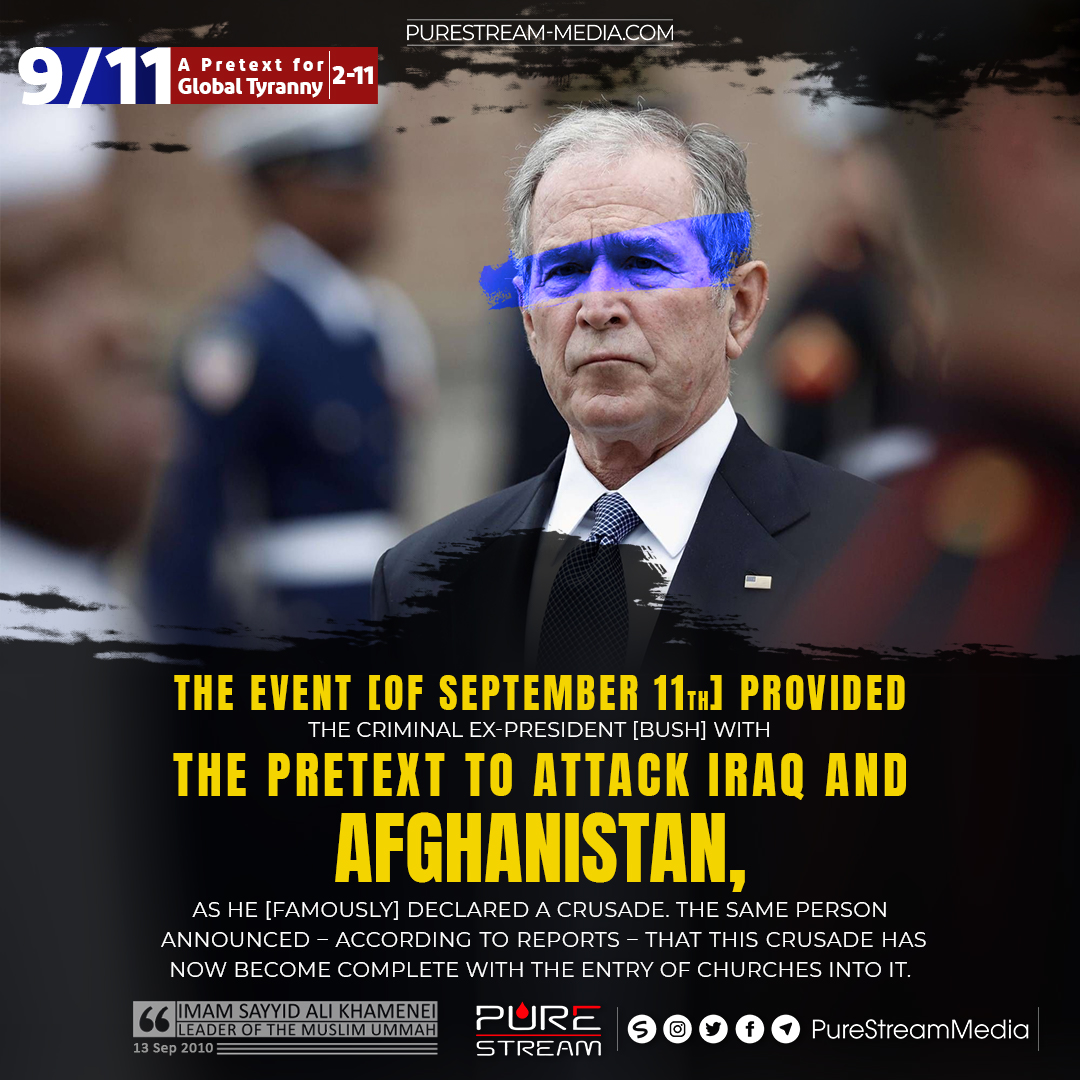 The event [of September 11th] provided the criminal…