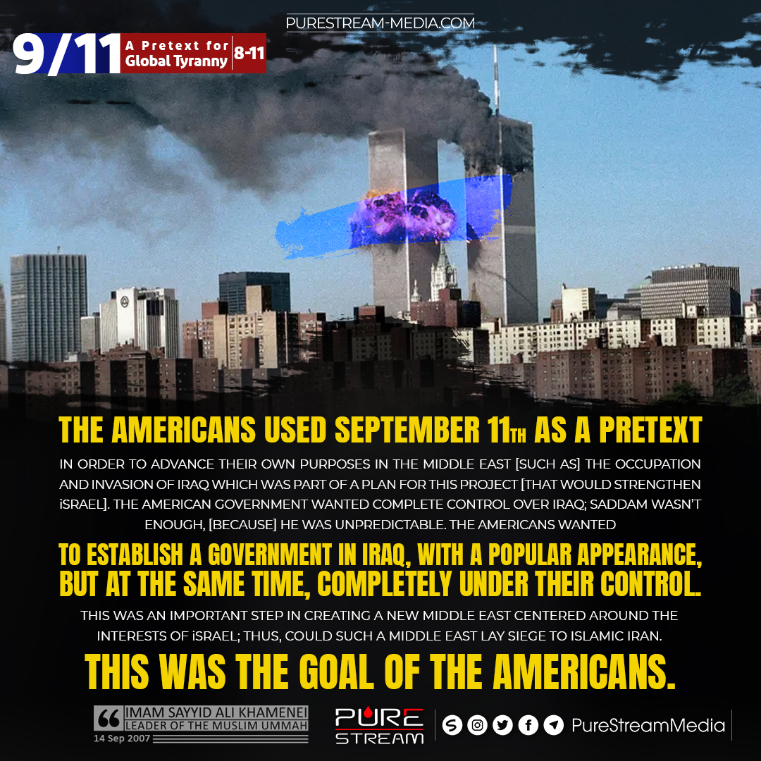 The Americans used September 11th as a pretext…